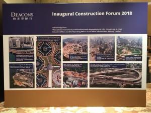24/4/2018 IPostDocA ADR Chairman 出席了 Inaugural Construction Forum 2018.