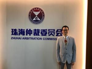 珠海國際仲裁院晚宴 2017年1月6日