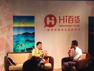 20170218中國華南區主席邱栢民博士後代表協會獲「廣州市殘障健康運動協會」作為嘉賓出席《2016清邁殘障馬拉松分享會》此活動得到泰國政府的支持和協助。