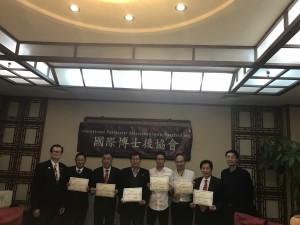 20150215會長到北京師范大學拜訪榮譽顧問薜二勇博士後