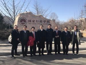 20170213祝賀何少波博士和趙芝勝副院士獲國行政學院政府經濟研究中心颁發列席証書