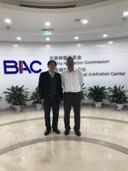 20170215拜訪北京仲裁委员会林志煒秘書長