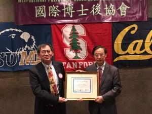 7位獲新华社亚太社长俱孟军和協會會長颁发颁博士後文憑或証書