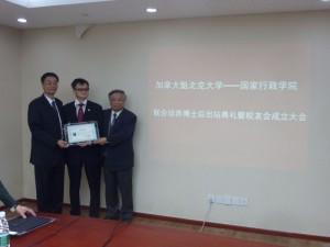 15年10月24日香港發展陳局長晚宴