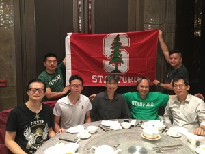 國慶史丹福大學博士後校友聚餐慶祝