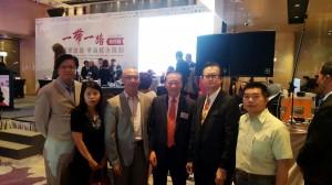 香港主席和中國南部主席出席一帶一路爭端解決機制論壇