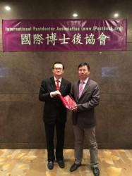 廣東省教育廳周國平副主任獲國際博士後協會致送紀念品(會呔、襟章和筆)