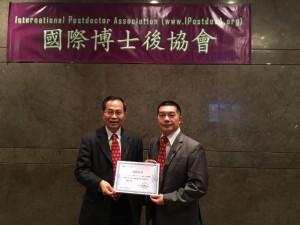 華南區主席獲中聯辦教科莫部頒發國家行政學院證書