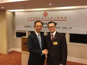 4月28日出席前財政司長梁錦松在一帶一路的机遇