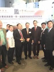 暨一帶一路國際發展聯盟在香港會舉行啟動典禮! 右三陳勤業會長,右一高少偉香港副主席,左一邱柏民南中國主席